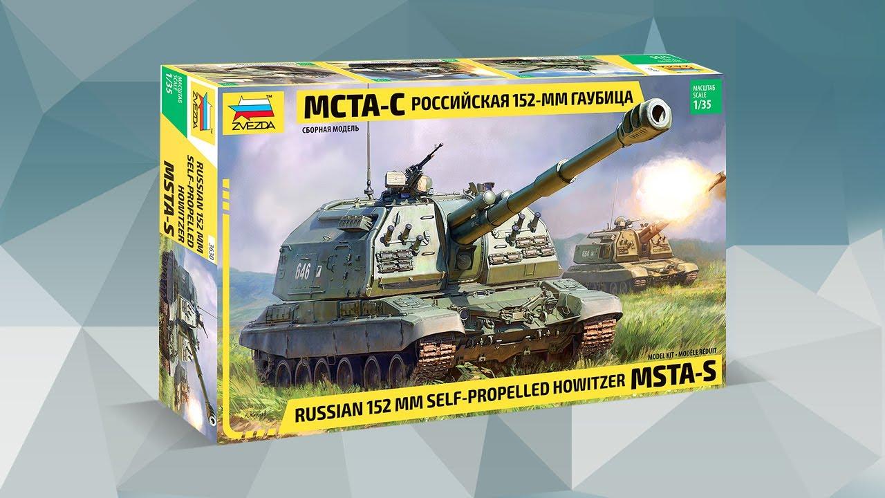 Советский Средний Танк Т-34/85 (Звезда 1/35) - YouTube