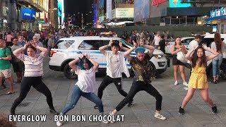 KPOP Random Dance Play NYC Times Square (Pre-KCON19NY)