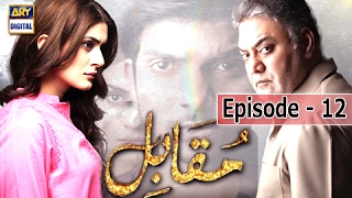 Muqabil - Ep 12 - 21st February 2017 - ARY Digital Drama
