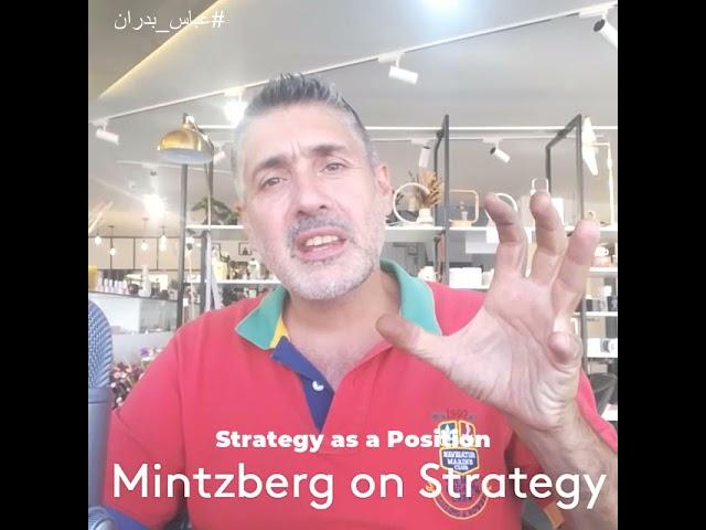 Mintzberg's 5Ps of Strategy