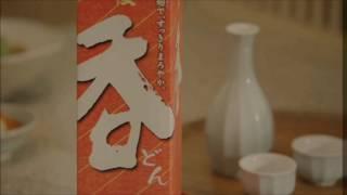 黄桜CMで 黄桜~ドン♪ 黄桜~ヘイ♪ チャンネル登録お願いします.