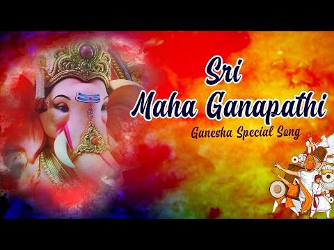 maha-ganpati-song-|-ganesh-chathurthi-2019-songs-|-ganesh-chaturthi-telugu-songs