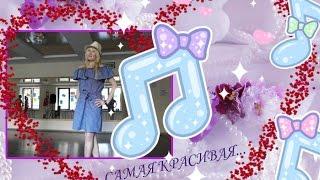 Мой клип на песню Алексея Воробьева