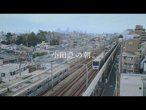 Check it! Odakyu -小田急で見つかる理想の毎日-