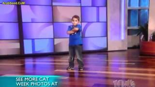 طفل عمره ست سنوات يرقص راب جامد جدا