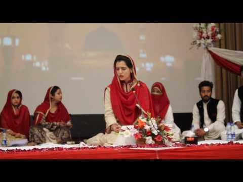 Ilham ki rhim jhim...Beautiful n soulful Naat