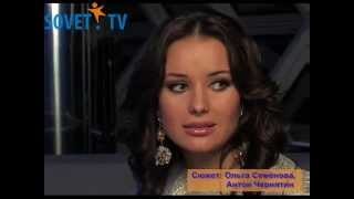 Оксана Фёдорова - О красоте (интервью)