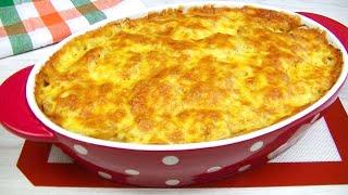 Картофель по царски вкуснейшее горячее блюдо