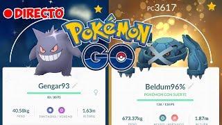 DIRECTO DE INTERCAMBIOS! GENGAR Y MUCHO MÁS /(PARTE2) [Pokémon GO-davidpetit]