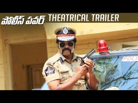 Police Power Theatrical Trailer | Siva Jonnalagadda | TFPC