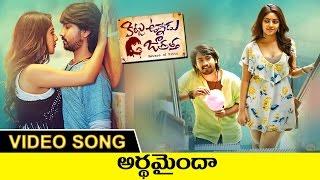Ardhamaindha Full Video Song    Kittu Unnadu Jagratha Full Video Songs    Raj Tarun, Anu Emmanuel.