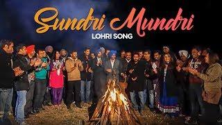 Lohri Song | Sundri Mundri