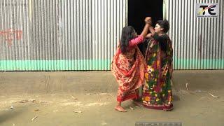 লুচ্চা বউ এর কাণ্ড | তার ছিড়া ভাদাইমা | Luccha Bow Er Kando | Tar Chira Vadaima