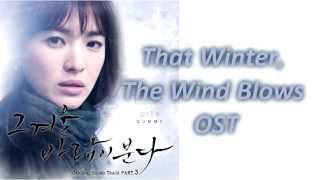 Gambar cover Taeyeon   And One   Karaoke