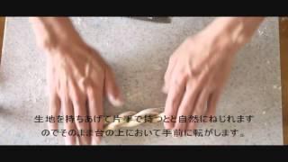 手作りパンのツイスト成形の動画を取ってみました。 ブログはこちら→htt...