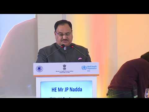 """Addressed the """"1st World Conference on Access to Medical Products and International Laws for Trade."""
