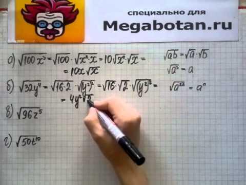 учебник алгебры мордкович 8 класс задачник