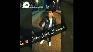 محدش خيرة علينه