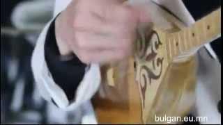 Боз Инген - Игилик (Boz ingen -Igilik ) bulgan.eu.mn