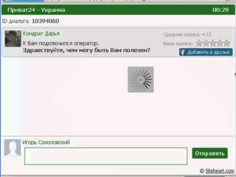 Карта Viza INTERNET для Украины