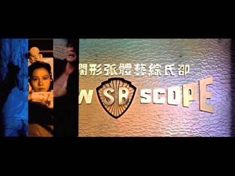 Hong Kong Connection - Shaw Brothers Kung Fu Movies - Trailer
