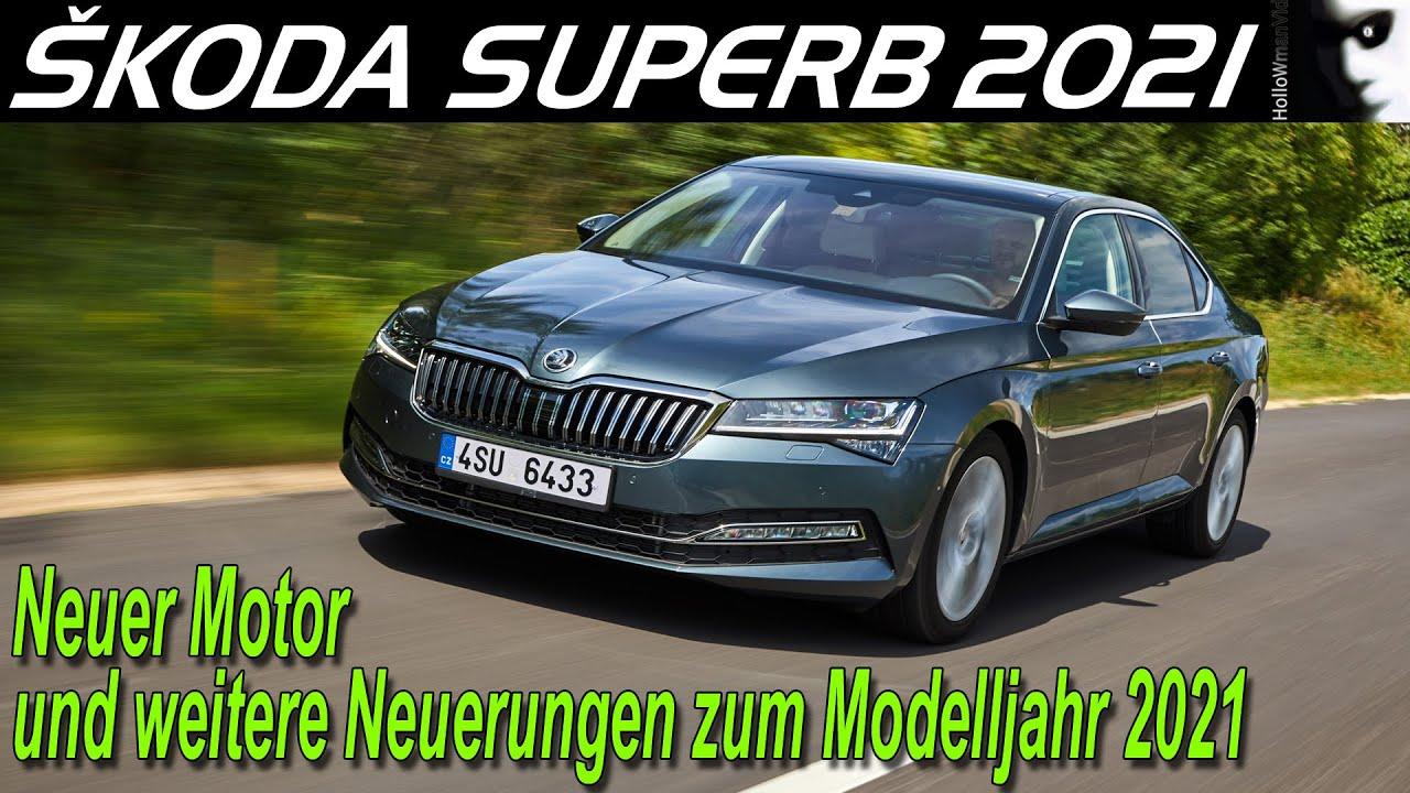 2021 New Skoda Superb Photos