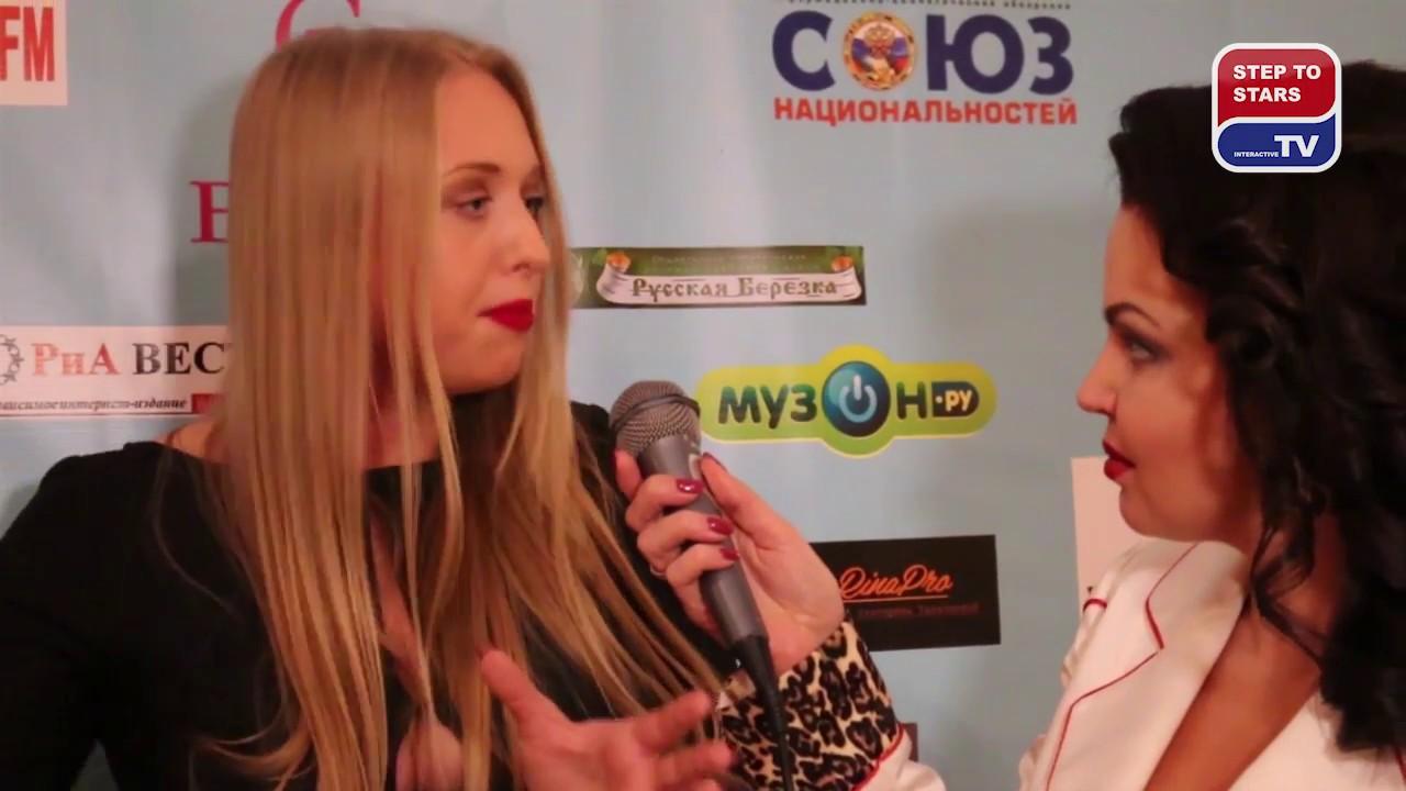 Что произошло с певицей Веро репортаж Евгении Рассказовой