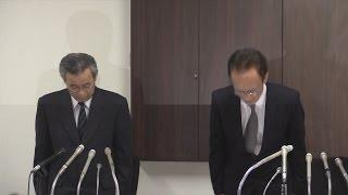 NHK出版編集長が免職 校正業務の架空発注などで