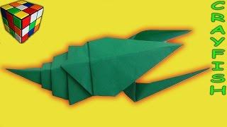 Оригами Рак. Как сделать рака из бумаги своими руками. Поделки из бумаги.(Учимся рукоделию! Как сделать рака из бумаги! Бумажный рак оригами своими руками! Всё поэтапно и доступно..., 2016-06-17T14:00:00.000Z)