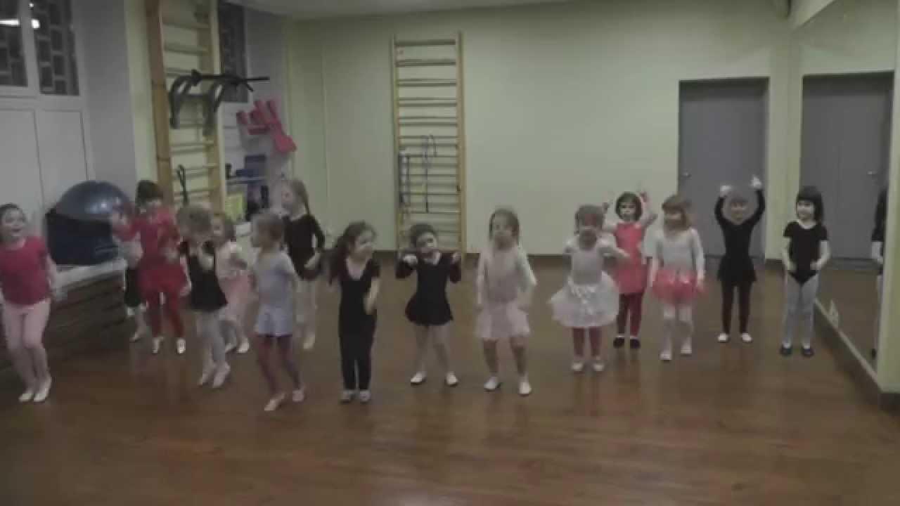 Бальные танцы (дети) спортивный клуб О2