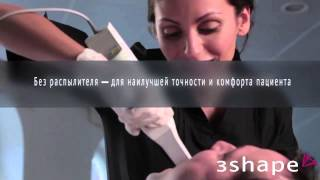 Внутриротовой сканер для цифровых слепков 3shape Trios(, 2013-03-14T20:55:54.000Z)