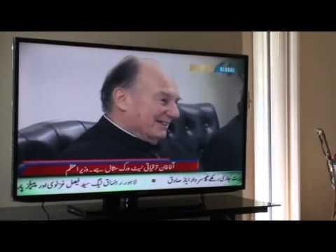 The Aga Khan visits Pakistan Dec 2013