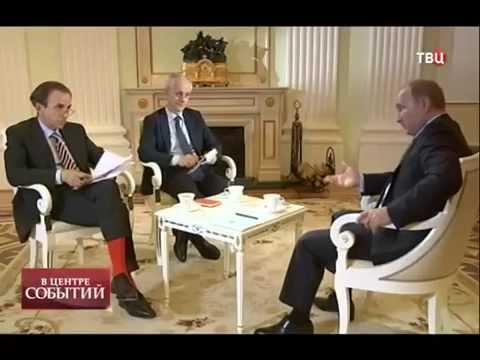 Путин готов взять Донбасс в состав России, Самые последние новости Украины сегодня
