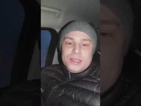 Иван Горбушин город