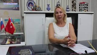 как получить технический паспорт (iskan) на квартиру в Турции