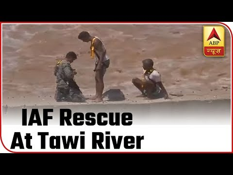 IAF Rescues 4