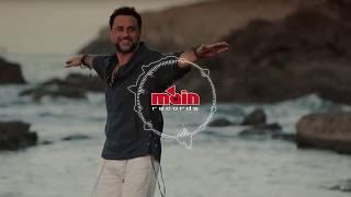 Bora Duran  - Sana Doğru (Fatih Makul - Main Records Remix)