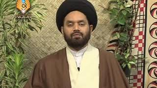Lecture 25 (Death) Kinds of Grave by Maulana Syed Shahryar Raza Abidi