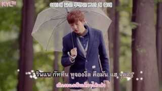 Repeat youtube video [Karaoke/Thaisub] K.Will - You Don't Know Love MV (with Chanyeol)