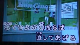 嘉納ひろし - 銀座