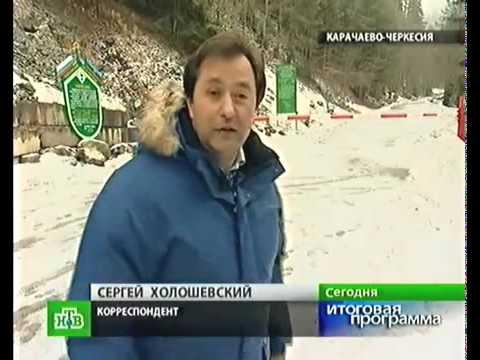 НТВ. Репортаж про КЧР.