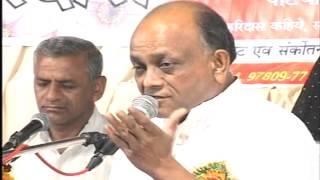 Kisi Se Unki Manzil Ka Pata | Shri Vinod Agarwal Ji | Bhajan | HD