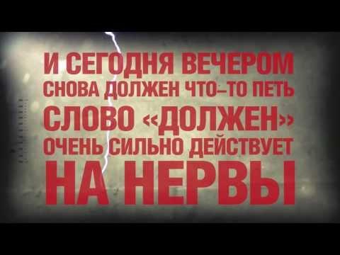 Григорий Лепс - скачать песни и слушать бесплатно в