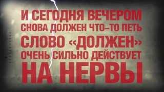 Григорий Лепс & Артем Лоик - Плен (Lyric Video)(Григорий Лепс & Артем Лоик - Плен Артём Лоик - восходящая звезда Продюсерского Центра Григория Лепса: