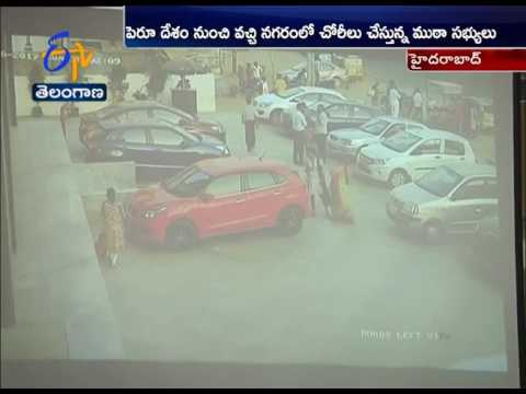 International Robbery Gang | Arrested by Hyderabad Police | Crores of Assets Seized