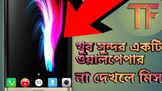 Super amoled wallpaper for android ||Tech Foundation || সুপার একটি live wallpaper ||🔥🔥🔥...