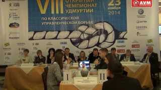Ситуация №16 Городничев Александр против Мурыгина Ивана финальный управленческий поединок