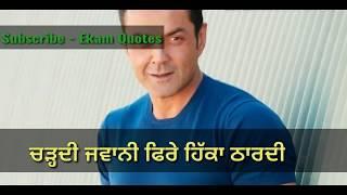 Phone Maar Di (FULL HD)   Gurnam Bhullar Latest Punjabi Songs 2018
