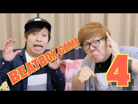 Beatbox Game 4 - HIKAKIN vs Daichi
