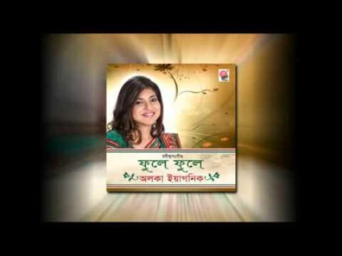 Phule Phule Dhole Dhole  Alka Yagnik  Tagore Song  Phule Phule   2012 Low